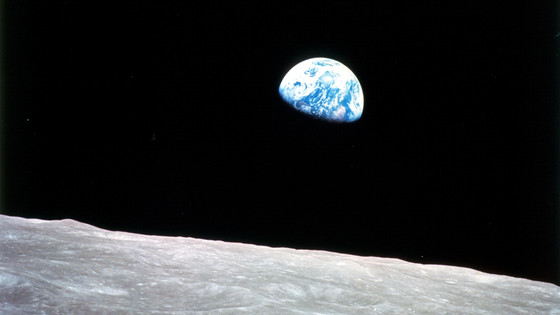 Tile earthrise 1440p